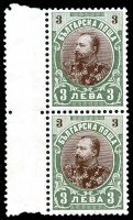 Lot 3735:1901 Prince Ferdinand SG #123 3l brown-lake & grey, left marginal vertical pair, Cat £32.