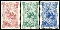 Lot 18235:1902 Battle of Shipka Pass SG #124-126 set of 3, Cat £18.00.