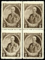 Lot 3414 [5 of 6]:1920 Ivan Vazov SG #220-5 complete set of 6, in blocks of 4, Cat £36.