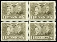 Lot 3414 [6 of 6]:1920 Ivan Vazov SG #220-5 complete set of 6, in blocks of 4, Cat £36.