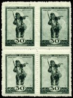 Lot 3414 [1 of 6]:1920 Ivan Vazov SG #220-5 complete set of 6, in blocks of 4, Cat £36.