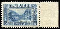 Lot 20575:1921-22 Definitives SG #237 5l blue, right marginal single.