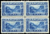 Lot 20576:1921-23 Definitives SG #237 5l blue, block of 4, Cat £35