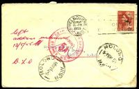 "Lot 857:1955 use of 3½d red-brown QEII, cancelled with 'MELBOURNE/10MAY/11PM/1955/VIC-AUST' (A1) machine, on plain cover to Molong, NSW, with 'MOLONG/5P17JE55/N.S.W' (B1), mss ""left/address unknown/13/5/55/D.L.O"" & 'DEAD LETTER OFFICE/EXAMINER/5A/SYDNEY, N.S.W.' (B1) in red, backflap sealed with 'RETURNED TO SENDER' label 'C.6651-11/51' from DLO Sydney, minor water stain at BRC"