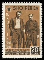 Lot 16520:1947 People's Army Mi #427 20q light brown & black-brown, Cat €10.