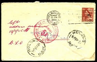 "Lot 5249:1955 use of 3½d red-brown QEII, cancelled with 'MELBOURNE/10MAY/11PM/1955/VIC-AUST' (A1) machine, on plain cover to Molong, NSW, with 'MOLONG/5P17JE55/N.S.W' (B1), mss ""left/address unknown/13/5/55/D.L.O"" & 'DEAD LETTER OFFICE/EXAMINER/5A/SYDNEY, N.S.W.' (B1) in red, backflap sealed with 'RETURNED TO SENDER' label 'C.6651-11/51' from DLO Sydney, minor water stain at BRC"