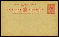 Lot 3587:1953-66 QEII HG #16 3d carmine on grey-brown.