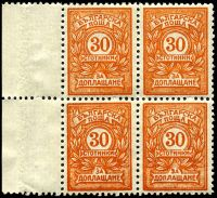 Lot 19738:1919 White Paper SG #D203 30s red-orange, left marginal block of 4, Cat £17.