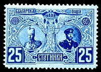 Lot 3293:1907 25th Anniversary Prince Ferdinand SG #137 25s blue, Cat £75.