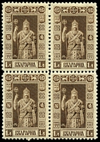 Lot 3627:1911 Ferdinand I & Pictorials SG #168 1l dark brown, type I (design 19mm wide), block of 4, Cat £80, partial perf separation at left.