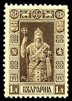 Lot 3294:1911 Ferdinand I & Pictorials SG #168 1l dark brown, type I (design 19mm wide), Cat £20