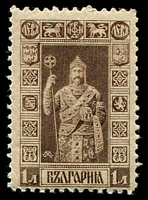 Lot 3628:1911 Ferdinand I & Pictorials SG #168 1l dark brown, type I (design 19mm wide), Cat £20