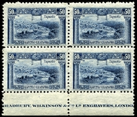 Lot 3740:1921-23 Definitives SG #232 50st deep blue block of 4, near complete Bradbury, Wilkinson imprint.