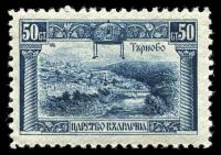 Lot 3803:1921-23 Definitives SG #230 50st blue.