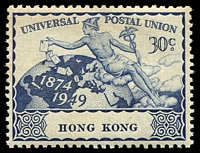 Lot 3854:1949 UPU SG #175 30c deep blue, Cat £15.