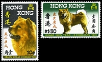 Lot 3858:1970 Year of the Dog SG #261-2 set of 2, Cat £70, 10c has a hint of toning on the reverse.