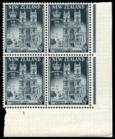 Lot 4172:1953 Coronation SG #717 8d slate-grey, in BRC block of 4 with plate number '1', small tone spot.