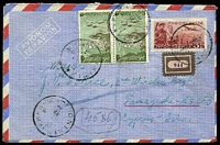 "Lot 28866:1950 use of 5d green air pair & 3d red air with 1.50d red-brown on reverse, cancelled with bilingual '/23.1.50 18/KIKINDA' (C1), on air envelope with small '944' reg label, to 2nd Wireless Regt, Famagusta - MELF3, Cyprus, backstamped with double-circle 'FIELD POST OFFICE/*/13FE/50/555' (A1), with pencil note ""Received from/252 Without/Stamps""."