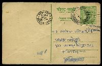 Lot 23928 [1 of 2]:1959 Heading in Hindi & English HG #82 10nP light green on yellow, stamp with Hindi at top & 'INDIA' at base, cancelled with bilingual double-circle 'BARANGABARI/1-4-69/DARRANG' (B1) & bearing bilingual '3 APR/1969/10 AM