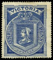 Lot 11628:1897 Hospital Charity Fund 1d, (1/-) blue, SG #353 Cat £18, couple of creases