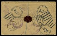 Lot 4162 [2 of 2]:1929 use of 2½d PUC, 1d PUC & ½d PUC x2, cancelled with 'LISBURN/*/16JY/29' (A1), on cover with blue 'LISBURN' registration label, to South China, Maine & readdressed to Springfield, Massachusetts, backstamped with many instances of double-circle 'BOSTON, MASS./JUL/27/1929/REGISTERED', 'EAST VASSALBRO/JUL/29/7AM/1929/MAINE' obliterator & double-circle 'SPRINGFIELD, MASS./JUL/30.1929/REGISTERED