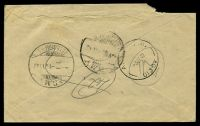 Lot 903 [2 of 2]:Field Post Office 'FIELD [POST OFFIC]E/2JE42/047.', (Bonegilla, Vic) cancelling 3d brown & 2½d scarlet KGVI, on OHMS cover to D.O.S. GHQ Melbourne, backstamped with double-circle 'ARMY/1VI42/TELEGRAPHS' (A1-), double-circle 'ARMY/V1VI42/SIGNALS' (B2) & 'ARMY P.