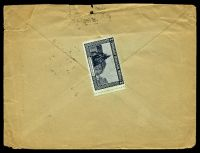 Lot 19952 [2 of 2]:1911 12h red x2 & 1h grey, cancelled with poor double-circle of 16X11, on FLEISCHHACKER cover to Allston, Massachusetts, Sealed on reverse with 'Deutscher Wehrschatz Mähren/Brünn-Krautmarkt' label in blue-black, edge wear & a couple of closed tears at top.