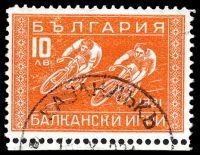 Lot 19697:1931 Balkan Games SG #313 10l orange, Cat £15.