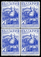 Lot 3805 [2 of 3]:1936 Geographical & Ethnographical Congress SG #376-8 set of 3, in blocks of 4, Cat £60.