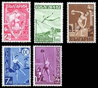 Lot 3299:1939 Yunak Gymnists Society SG #424-8 complete set of 5, Cat £19.