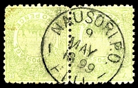 Lot 3944:Nausori: '[N]AUSORI.P.O./9/MAY/1899/FIJI' on 2d dull green pair (SG#89), some light toning.  PO c.1890.
