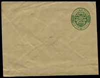 Lot 3894:1947 Star & Crescent Dated 1366H 1a4p green on brown laid paper, printed on inverted envelope, Deschl #E23a, envelope measures 120x95mm, back is becoming unglued. [Deschl states 1 copy reported.]