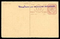 Lot 23714:1947 Text & Stamp to Right 6p + 6p reddish brown reply card, Deschl #C25, with 'INDIAN POSTS AND TELEGRAPHS DEPARTMENT' (A1-) in purple.
