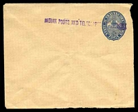 Lot 21368:1950 Coat of Arms 1a blue, Deschl #E3, with 'INDIAN POSTS AND TELEGRAPHS DEPART