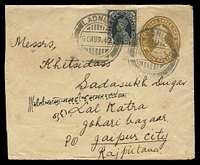 Lot 23332 [1 of 2]:1942 use of 1a3p fawn KGVI envelope, cancelled with double-circle 'LADNUN/30AUG42' (A1-), uprated with 3p slate KGVI, to Jaipur City, backstamped with boxed 'BUY DEFENCE/SAVINGS CERTIFICATES/DELIVERY/31AUG42/230PM/JAIPUR CITY' (A1-), slightly reduced at left, some very light toning.