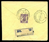 Lot 23333 [2 of 2]:1943 use of 1½a purple KGVI envelope, cancelled with double-circle 'MYLAPORE/REG/26APR43/3PM/MADRAS' (A1-), uprated with 3a bright violet KGVI, bearing blue & black provisional 'MYLAPORE (MADRAS)' reg label, backstamped with double-circle 'KOTHAMANGALAM/27APR43' (A1), worn edges, slightly reduced at right.