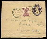 Lot 23334 [1 of 2]:1949 use of 1½a deep purple KGVI envelope, cancelled with 'BRODIE'S ROAD/18