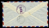 Lot 23823 [2 of 2]:1957 use of 2r green, 1r carmine, 80c red-violet & 5s blue, cancelled with 'BANDUNG/11.1.57-9/+x+' (A1) machine, on Indonesian Union Mission airmail cover to Takoma Park, Washington, bearing pink 'EXPRÈS./ESPRES.' label, backstamped with double-circle 'AMSTERDAM-CENTR STATION/15.1.10/56/1957' (B1) & 'WASHINGTON, D.C./JAN/16/5.30PM/1957/DEL. SEC.' (A1) in purple, some toning around express label.