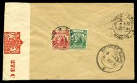Lot 3822 [2 of 2]:1941 use of 5c carmine & 3c green KGVI, cancelled with 'PENANG
