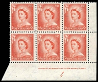 Lot 3997:1953-59 QEII Definitives SG #727 3d vermilion, in BRC block of 6 with Bradbury, Wilkinson imprint & plate number '4', 2 units hinged.