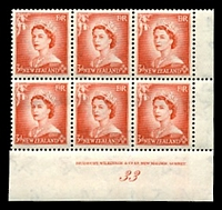 Lot 3998:1953-59 QEII Definitives SG #727 3d vermilion, in BRC block of 6 with Bradbury, Wilkinson imprint & plate number '33', 2 units hinged.