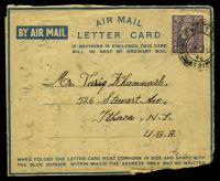 Lot 4494:1946 use of 3d mauve KGVI, cancelled with double-circle 'FIELD POST [OFFICE]