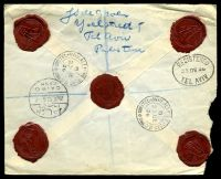 Lot 4295 [2 of 2]:1936 use of 20m olive & 15m blue, very lightly cancelled, on registered, insured cover to the Haag, Netherlands, bearing blue 'Tel-Aviv 1' registration label & 'INSURED/(VALEUR DÉCLARÉE)' label in black on red, backstamped with 'TEL-AVIV. ALLENBY ROAD.B.C./B/23DE/36/+' (A1), oval 'REGISTERED/23DE36/TEL AVIV' (A1) & bilingual '/25DE36.6P/CAIRO/CASH' (A1-), little bit of toning here & there, torn open at left.