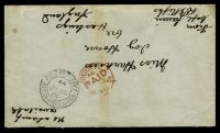 "Lot 4585 [1 of 2]:1901: 'FIELD POST OFICE/44/JY26/01/BRITISH ARMY S. AFRICA' (B1), on ""No stamps available"" cover from a Captain of the Royal Irish Rifles, bears 'LONDON E.C./AE/PAID/16AU01' (A2) in red, backstamped with 'HA"