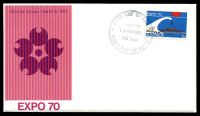 Lot 453 [2 of 2]:APO 1970 Expo set of 2 across 2 illustrated APO FDCs cancelled with Horsham FDoI cancel, unaddressed.