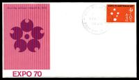 Lot 453 [1 of 2]:APO 1970 Expo set of 2 across 2 illustrated APO FDCs cancelled with Horsham FDoI cancel, unaddressed.