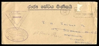 Lot 20617:1969 use of official envelope, cancelled with 'COLOMBO/4PM/16MAR/1969/CEYLON - GROW MORE FOOD' (A2) bilingual slogan, to Melbourne, Vic, with inverted triangle 'CEYLON/PHILATELIC/BUREAU