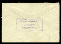 "Lot 3582 [2 of 2]:1957 use of 2½d red QEII, cancelled with double-circle 'FIELD POST OFFICE/R/25MR/57/296' (C2), on plain cover endorsed ""Forces Air Mail"" to London, backstamped with boxed 'GENERAL STAFF BRANCH/25MAR1957/U.H.Q."