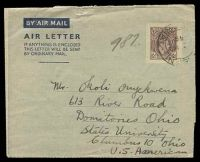 Lot 26733:1948 KGVI HG #FG1 6d brown air letter, cancelled with poor double-circle of 23MR49, to Ohio, USA.
