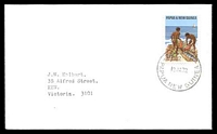 Lot 26635:Boroko: 'BOROKO/2/12JA72/PAPUA NEW GUINEA' (first day), on 7c fishing on PPS cover to Kew, Vic.  PO 20/6/1957.